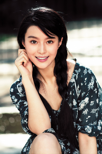 范冰冰/李嘉欣赵雅芝朱茵 古装现代装造型都绝美的女星