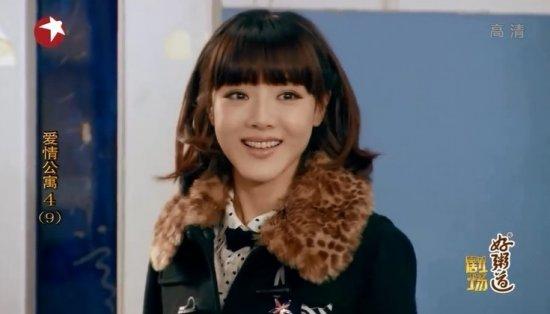 爱情公寓4邓家佳剧情截图爱情公寓4自1月17日播出