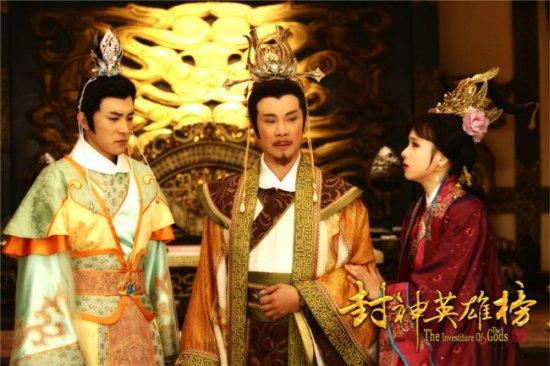 《封神英雄榜》传递儒家文化 家风家规引热议