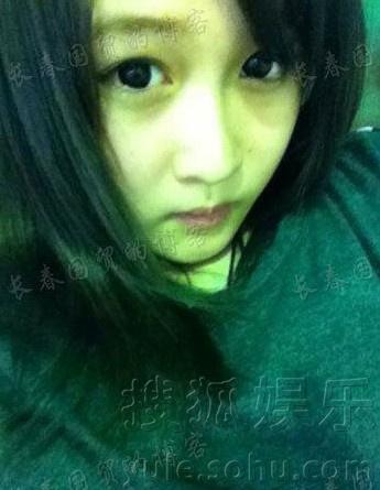 赵本山17岁女儿自拍照曝光