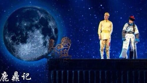 《星剧社》最新宣传片:《鹿鼎记》之鳌拜版