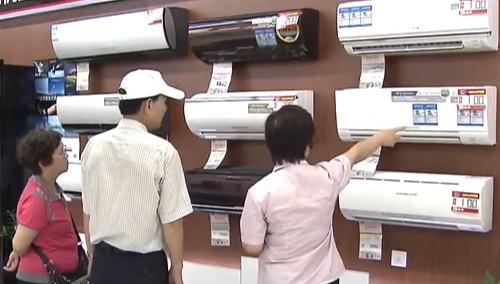 空调货源储存充沛 多重优惠补贴等你去买