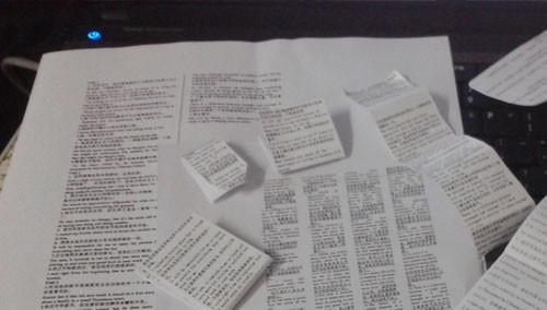 """学校附近打印店 明码标价出售答案""""小抄"""""""
