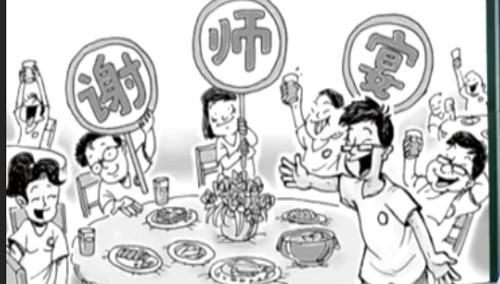 动漫 简笔画 卡通 漫画 手绘 头像 线稿 500_284