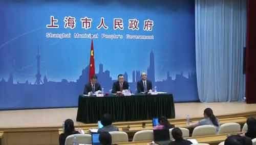 """上海自贸区推出""""办税一网通""""10项新政"""