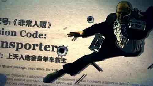 《敢死队3》发杰森·斯坦森特辑 众男神打造史上最强阵容