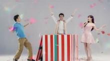 《把爱带回家》宣传片 俞灏明藏身礼物盒送惊喜