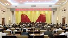 湖南省召开会议传达中央民族工作会议精神 发扬团结传统 促进共同发展