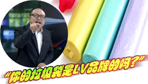 杭州城管委8000万买垃圾袋 猫腻有多少?