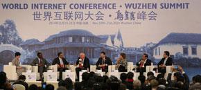 首届世界互联网大会高峰对话