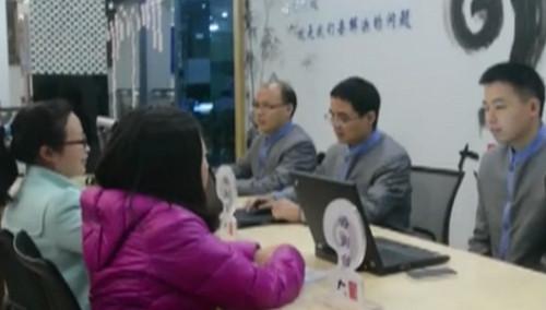 郴州开通民资法律服务平台
