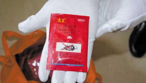 海洛因掺老鼠药 毒贩泯灭人性赚黑钱