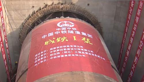 城铁湘江隧道入口至开福寺站盾构机开始掘进