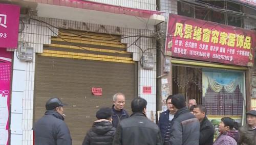 邵阳镇干部黑诊所猝死调查 无证行医十年只因有关系?