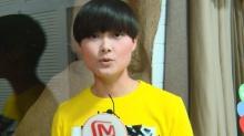 《奇妙的朋友》李宇春携主创齐拜年