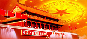 中国在路上-聚焦2015全国两会