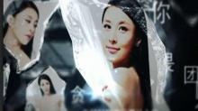 《妻子的谎言》宣传片:<B>贾青</B>千谎百计玩腹黑