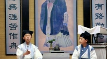 《天天向上》精彩宣传片:阿毛欲离开不舍师父