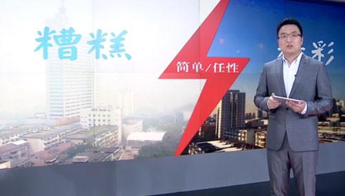 """湘东风景线(二十一)记者邹宇昕讲述:去炎陵来一次""""润肺之旅"""""""