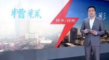 """湘东风景线(<B>二十一</B>)记者邹宇昕讲述:去炎陵来一次""""润肺之旅"""""""