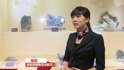湖南深藏518处地质遗迹 旅游科普大观园