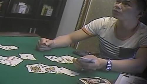 反赌中心教出老千 高价卖赌具称杀猪