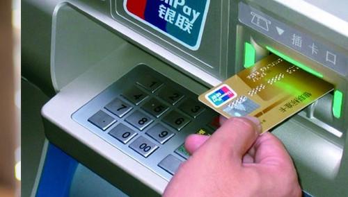 取款2000元ATM机却不吐钱 到底该找谁?