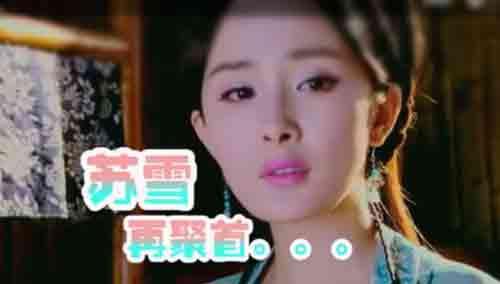 网曝电影《古剑》8月开机 杨幂李易峰继续出演?