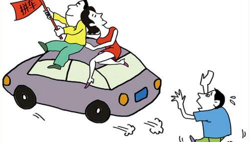 悲催丈夫!妻子和拼车车主私奔了