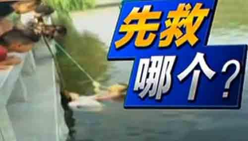 老婆老妈吵架跳河 先救哪个好纠结