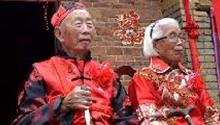 抗战老兵迟来70年的婚礼