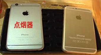 打火机形似苹果手机安检被拦 好似双胞胎傻傻分不清