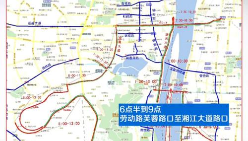 长沙国际马拉松赛18日开跑 交通管制方案公布