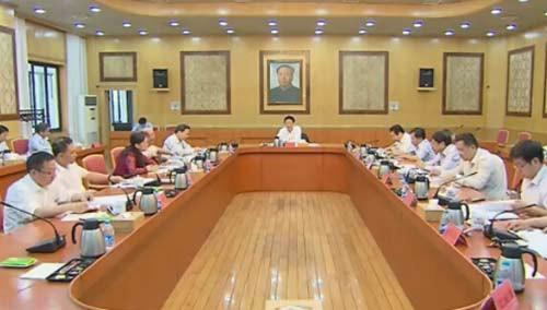 湖南新闻联播20151024期