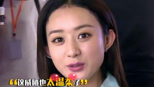 """1024期片段3:赵丽颖温柔""""威胁""""剪辑 老年版汪伯伯变""""僵尸"""""""