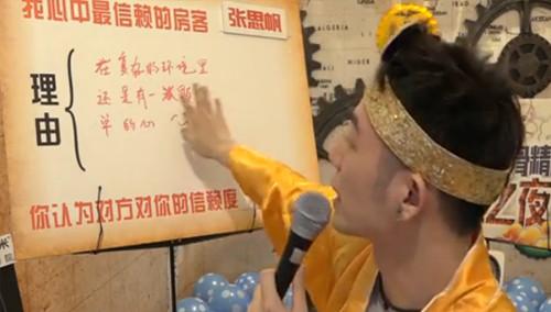 祖豪超级露骨表白思帆:他是值得信赖的人!