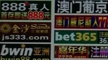 打击地下六合彩 湘粤警方联手破获特大<B>网络</B><B>赌博</B>案