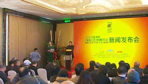 2015中国·湖南(国际)艺术博览会将于12月18号在长沙开幕