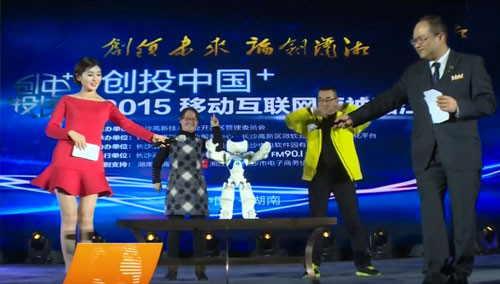 湖南新闻联播20151202期