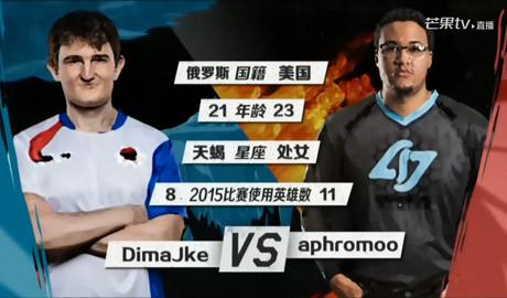 "1v1solo赛:DimaJke vs aphromoo ""刮腿毛""特技"