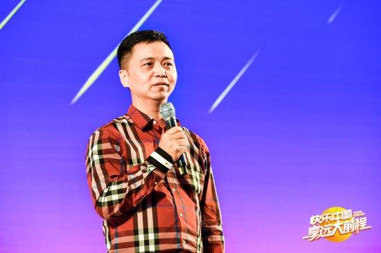 湖南卫视频道总监丁诚发表演讲《青春浩荡 前程远大》