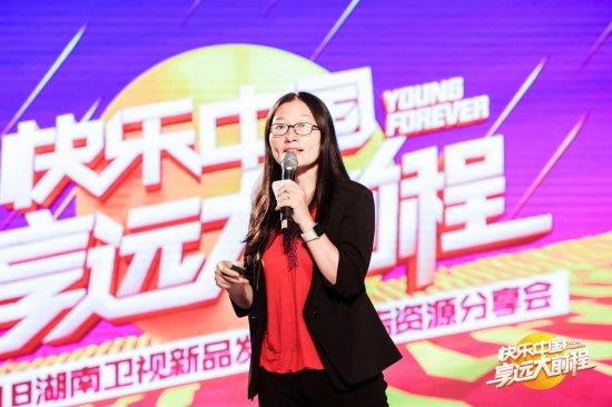 广告合作客户代表、宝洁大中华区品牌建设与商务服务采购总经理王可女士为湖南卫视打CALL