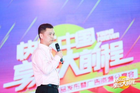 湖南卫视总监丁诚发表演讲《青春浩荡 前程远大》