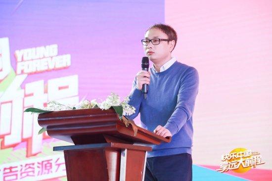 湖南卫视总编室主任周海介绍2018全新编排及资源情况