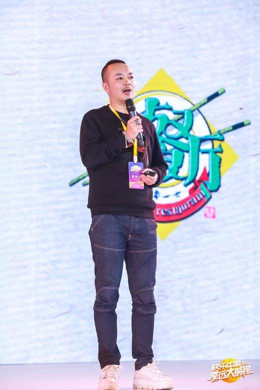 《中餐厅》导演刘利辉介绍节目创新亮点
