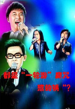 我是歌手第二季第_我是歌手第二季总决赛落幕