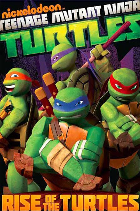 忍者龟第一季
